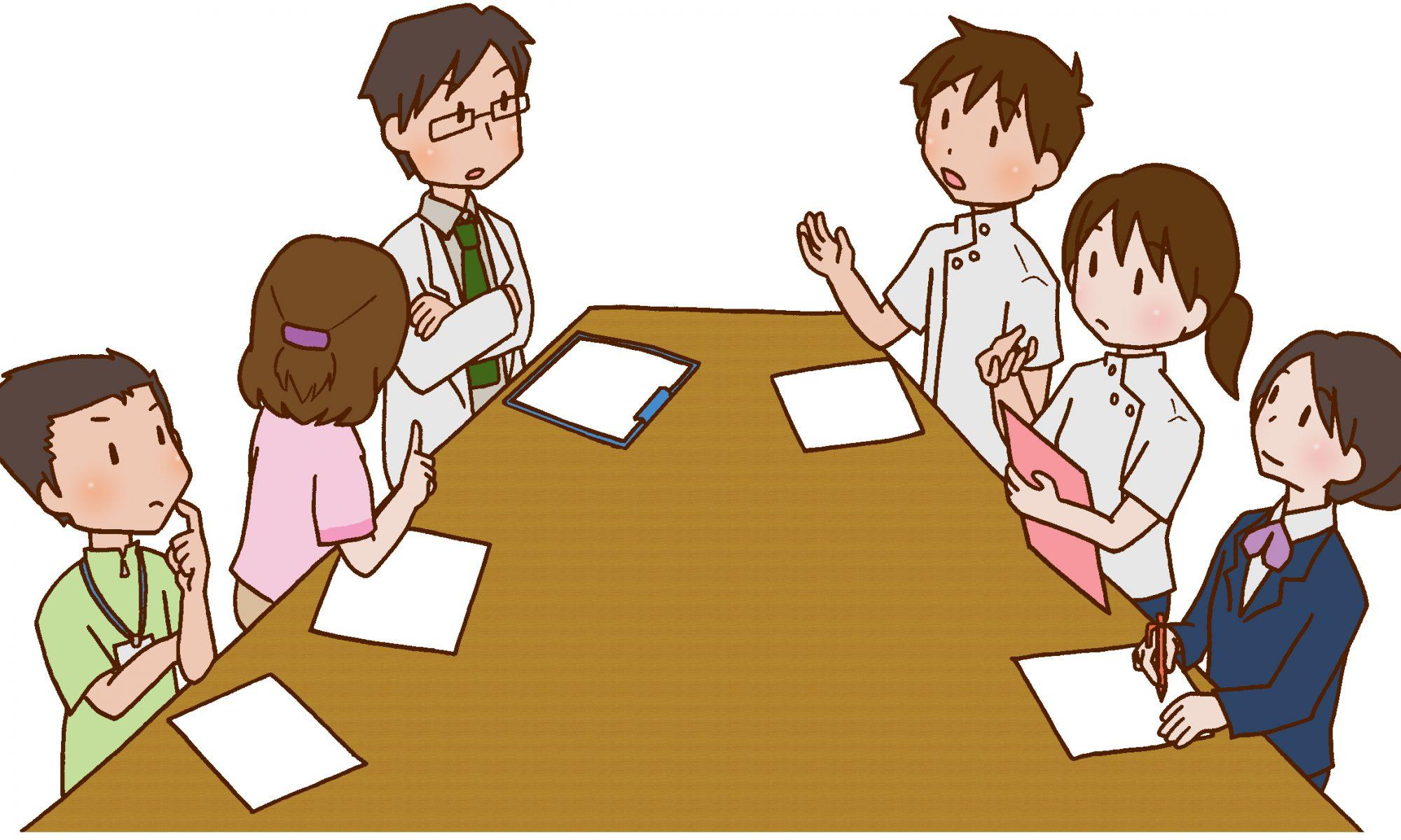 尼崎医療介護スキルアップ交流会次回のイベント